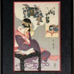 estampe japonaise-passe partout et biseau