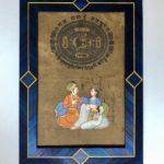 gravure indienne - cadre en marqueterie de paille bleu nuit et or